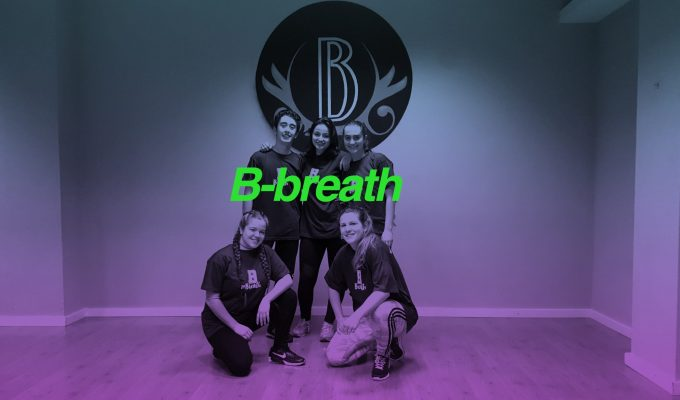 http://www.breathless.es/wp-content/uploads/2017/04/B-BREATH.jpg